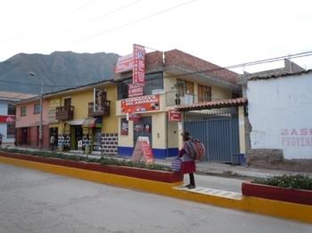 2013ペルー 212.jpg