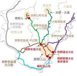全体熊野.png