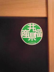 DSCN7610.JPG