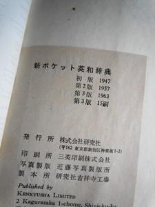 DSCN8140.JPG
